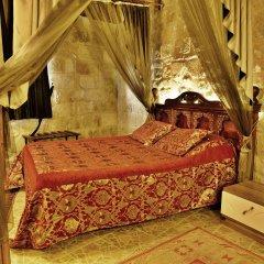Dedeli Konak Cave Hotel Ургуп комната для гостей фото 5