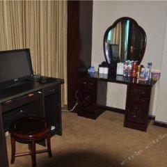Haitang Hotel удобства в номере