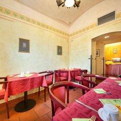 Отель EA Hotel Jelení dvur Prague Castle Чехия, Прага - 7 отзывов об отеле, цены и фото номеров - забронировать отель EA Hotel Jelení dvur Prague Castle онлайн питание фото 3