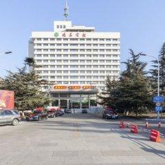 Yang Quan Hotel