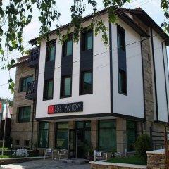 Отель Villa Belavida Болгария, Ардино - отзывы, цены и фото номеров - забронировать отель Villa Belavida онлайн вид на фасад