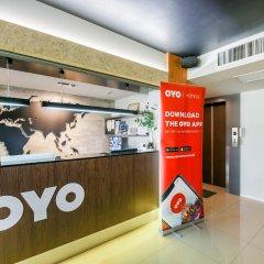OYO 137 Kitzio House Hotel Бангкок интерьер отеля