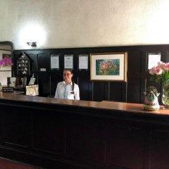 Отель Stein Colonial Колумбия, Кали - отзывы, цены и фото номеров - забронировать отель Stein Colonial онлайн гостиничный бар