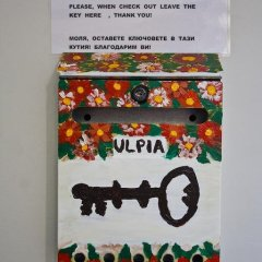 Отель Ulpia House Болгария, Пловдив - отзывы, цены и фото номеров - забронировать отель Ulpia House онлайн интерьер отеля фото 3