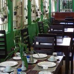 Lao Home Hotel питание