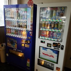 Umikaoru Yado Hotel New Matsumi Беппу фото 10