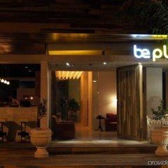 Отель Be Playa Плая-дель-Кармен гостиничный бар