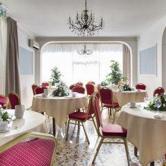 Отель Italia Италия, Римини - отзывы, цены и фото номеров - забронировать отель Italia онлайн помещение для мероприятий