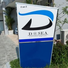 D@Sea Hotel городской автобус