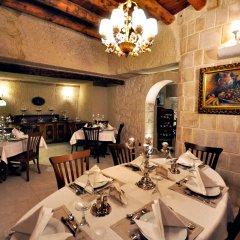 Tafoni Houses Cave Hotel Невшехир питание