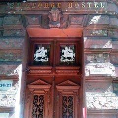 Saint George Hostel гостиничный бар