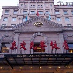 Dongjiaominxiang Hotel Beijing Пекин