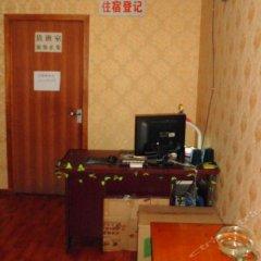 Yuanju Hostel удобства в номере