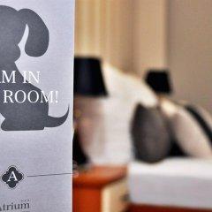 Отель Atrium Польша, Краков - 1 отзыв об отеле, цены и фото номеров - забронировать отель Atrium онлайн удобства в номере фото 2