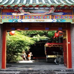 Beijing Double Happiness Hotel парковка