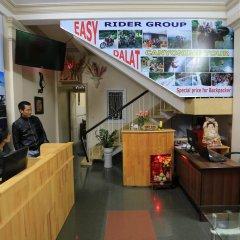Dalat Backpackers Hostel Далат интерьер отеля