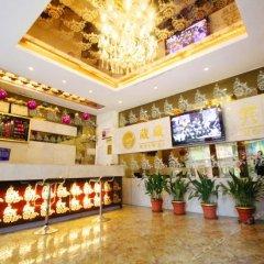 Wei Wei Hotel интерьер отеля фото 3