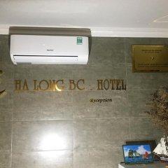 Отель Halong BC Вьетнам, Халонг - отзывы, цены и фото номеров - забронировать отель Halong BC онлайн удобства в номере