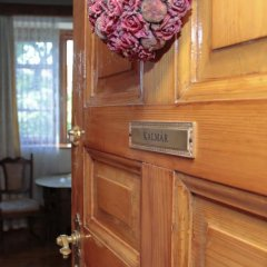 Отель Kalmár Pension удобства в номере