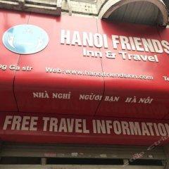 Отель Hanoi Friends Inn & Travel городской автобус