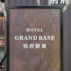 Отель GRAND BASE Beppu Ekihigashi Беппу развлечения