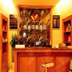 Wei Di Hotel интерьер отеля фото 2