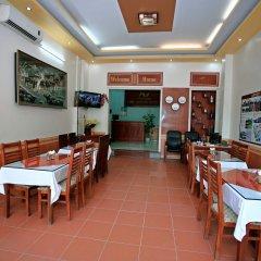 Avi Airport Hotel питание фото 2