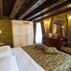 Отель Palazzo Abadessa Италия, Венеция - отзывы, цены и фото номеров - забронировать отель Palazzo Abadessa онлайн спа