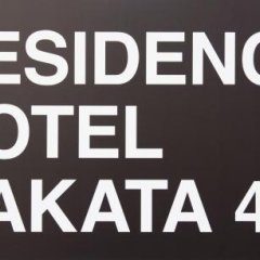 Отель Residence Hakata 4 Хаката с домашними животными