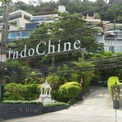 Отель IndoChine Resort & Villas фото 2