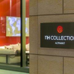 Отель NH Collection Dresden Altmarkt спа