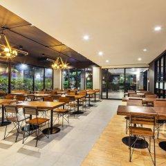 Livotel Hotel Lat Phrao Bangkok фото 28