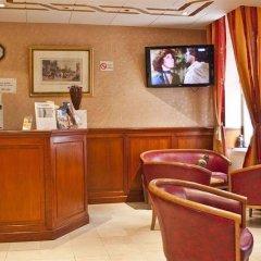 Отель Hôtel Restaurant Au Bœuf Couronné гостиничный бар