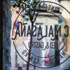 Отель Hostal CC Malasaña гостиничный бар
