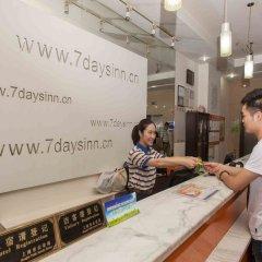 Отель 7 Days Inn Chongqing Wansheng Sanyuanqiao Commercial Center Branch интерьер отеля фото 3