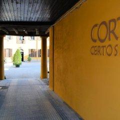 Отель Corte Certosina Треццано-суль-Навиглио парковка