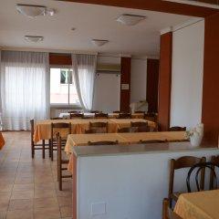 Hotel Caesar питание фото 2