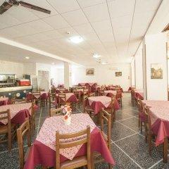 Hotel Sanremo Rimini питание фото 3