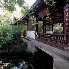 Sheraton Chengdu Lido Hotel фото 4