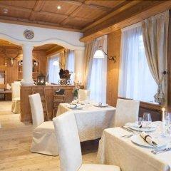 Sport Hotel Majarè Долина Валь-ди-Фасса питание фото 3