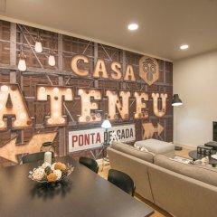 Отель Casa Ateneu Португалия, Понта-Делгада - отзывы, цены и фото номеров - забронировать отель Casa Ateneu онлайн спа