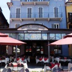 Отель Novara Италия, Вербания - отзывы, цены и фото номеров - забронировать отель Novara онлайн питание фото 2