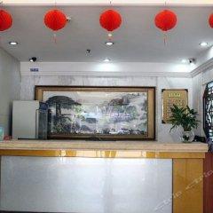 Zhongshan Guanlong Hotel гостиничный бар
