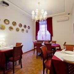Гостиница Intermashotel в Калуге 4 отзыва об отеле, цены и фото номеров - забронировать гостиницу Intermashotel онлайн Калуга питание фото 2