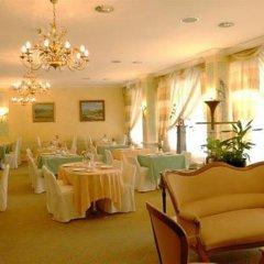Отель Les Nations Швейцария, Женева - 1 отзыв об отеле, цены и фото номеров - забронировать отель Les Nations онлайн помещение для мероприятий