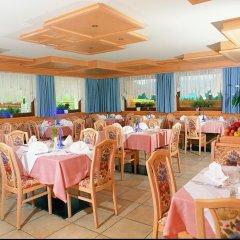 Отель Almhotel Bergerhof Сарентино питание фото 3