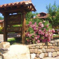Отель Casona Malvasia - Adults Only фото 27