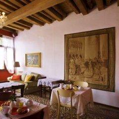 Отель Relais Alcova Del Doge Италия, Мира - отзывы, цены и фото номеров - забронировать отель Relais Alcova Del Doge онлайн питание фото 3