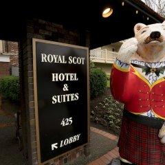 Отель Royal Scot Hotel & Suites Канада, Виктория - отзывы, цены и фото номеров - забронировать отель Royal Scot Hotel & Suites онлайн с домашними животными