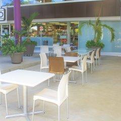 AM Hotel & Plaza питание фото 2